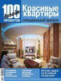 kk2011cover_new.jpg